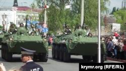 Керчь, парад 2015 года