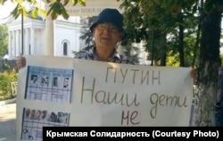 reşat Emirüseinov