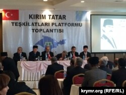Türkiyedeki qırımtatar teşkilâtları platformasınıñ toplaşuvı, 2015 senesi aprel 4 künü