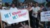 Протестная акция в защиту коми языка. Архивное фото