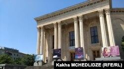 Театр имени Ладо Месхишвили в Кутаиси (иллюстративное фото)