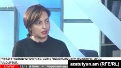 Լենա Նազարյան