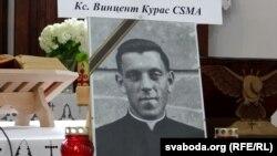 Партрэт ксяндза Вінцэнта Кураса