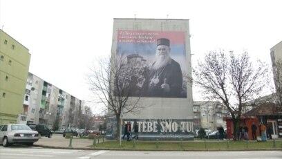 Posteri sa likom pokojnog mitropolita Srpske pravoslavne crkve u Crnoj Gori Amfilohija u Nikšiću, januar 2021.