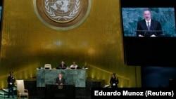 U.S. -- Azerbaijan President Ilham Aliyev addresses the 72nd United Nations General Assembly at U.N. Headquarters in New York, U.S., September 20, 2017.