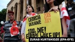 Gürcüstanda etirazlar, arxiv fotosu