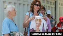 Tymoshenko supporters in Kharkiv on May 8