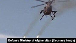 حمله هلیکوپتر نیروهای افغان افغان بر مواضع جنگجویان گروه طالبان