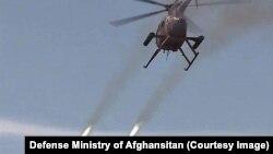 آرشیف، حملات هوایی نیروهای افغان