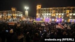 За даними кореспондента Радіо Свобода, на акції зібралися близько півтори тисячі людей