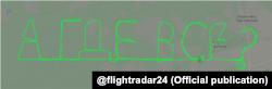 Cкриншот карты полетов над Новосибирской областью