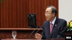 Обраќање на генералниот секретар на ОН Бан Ки-мун во Собранието на Македонија