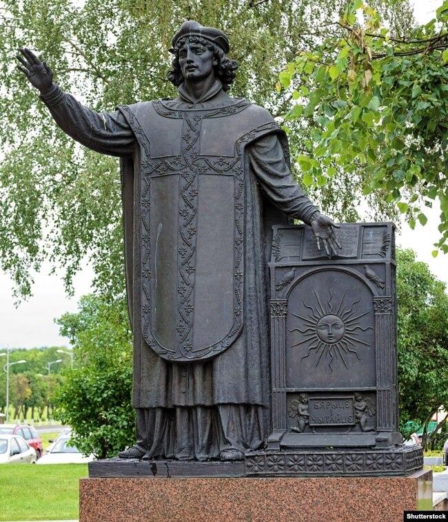 Білорусь. Пам'ятник білоруському першодрукарю Франциску Скорині в місті Ліді