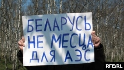 Belarus - Chornobyl march, Minsk, 26Apr2009