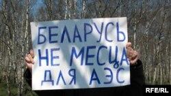 Belarus - Chornobyl march, Minsk, 26Apr2009