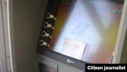 """Надпись на банкомате в одном из торговых центров Ашхабада сообщает: """"Денег нет"""""""