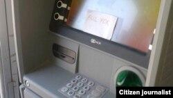 Türkmenistanda bir bankomat. Arhiwden alnan surat.
