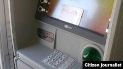 Türkmenistandaky bankomat