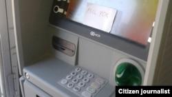 Türkmenistandaky pulsuz bankomat.