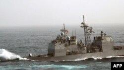Один из кораблей 5-го флота США