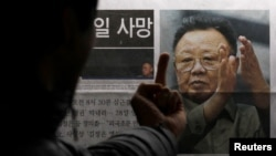 Не все жители Северной Кореи рыдали при известии от смерти лидера страны