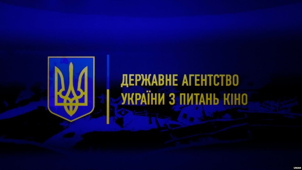 Украинская лента «Вулкан» получила приз на кинофестивале в Китае – Госкино