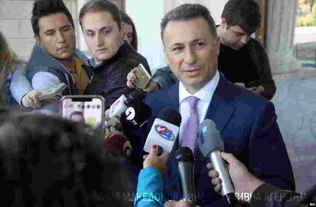 МАКЕДОНИЈА - Второстепената пресуда од Апелацискиот суд за предметот Тенк за Никола Груевски и Ѓоко Поповски е доставена до Кривичниот суд, соопшти Судот.