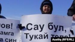 Чаллы шәһәренең 29-нчы мәктәбен яклап ата-аналар, укучылар пикетка чыккан иде. 2 апрель 2010
