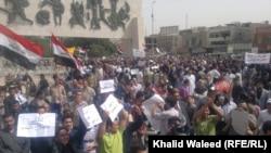 جانب من تظاهرة 11 آذار 20011 في ساحة التحرير ببغداد