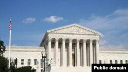 Gjykata Supreme në SHBA