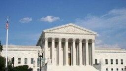 Gjykata Supreme e Shteteve të Bashkuara