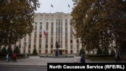 Администрация Краснодарского края, город Краснодар (архивное фото)