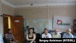 Немцовские чтения в Нижнем Новгороде, 24 июня 2016 года