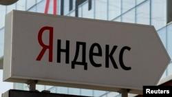 """""""Яндекс. Найдется не все"""". Так в эти дни не пошутил только ленивый"""