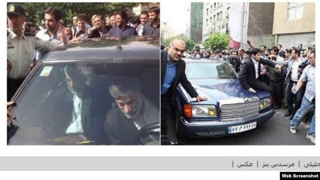 A screenshot from a hard-line Iranian pro-establishment website highlighting the difference between the cars used by Akbar Hashemi Rafsanjani (right) and Said Jalili.