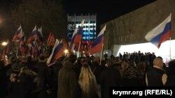 Митинг после выборов в Севастополе