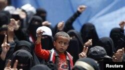 Демонстрация протеста в Сане с требованием отставки президента Али Абдаллы Салеха