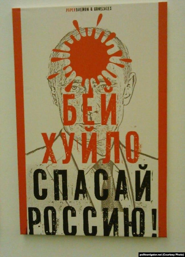 Россия хочет нас поссорить: есть мнение, что к повреждению польских памятников в Украине причастны криминальные элементы, работающие на ФСБ, - посол Польши Пекло - Цензор.НЕТ 462