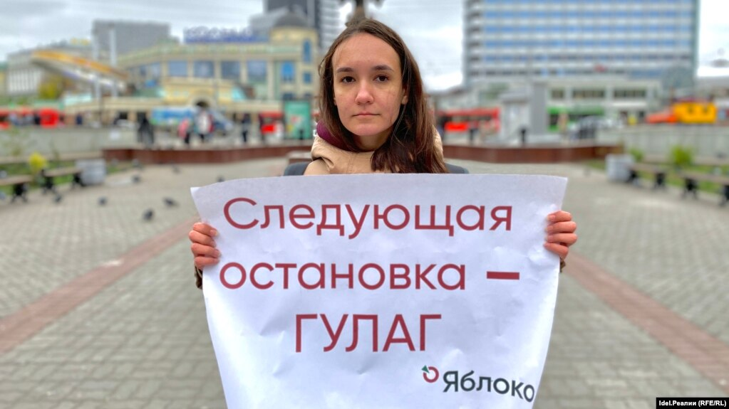 Гульназ Равилова во время пикета в октябре 2019 года