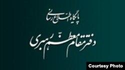 تحلیل مهدوی آزاد از بیانیه دفتر خامنهای تحت عنوان «واکاوی فرمان آتش بهاختیار»