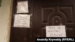 ФАП в селе Заречное закрыли на ремонт