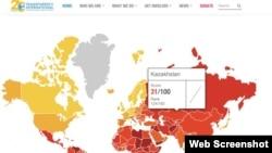Transparency International ұйымының 2018 жылға арналған Жемқорлықты қабылдау индексінен Қазақстанның орны көрсетілген скриншот. 29 қаңтар 2019 жыл.