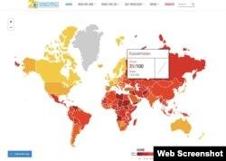 Жемқорлық индексіндегі Қазақстанның орны. Transparency International ұйымы сайтындағы картадан скирншот.