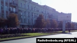 Донецьк, 19 жовтня 2016
