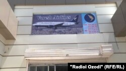 The offices of Iran's Varesh airlines in Dushanbe