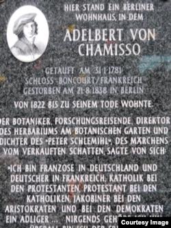 Inscripția memorială de la Berlin (Foto: Elena-Irina Macovei)