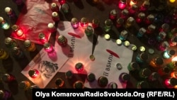 Акция памяти Екатерины Гандзюк в Киеве, 4 ноября 2018 года