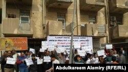 وقفة احتجاج لاساتذة الجامعات في البصرة