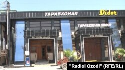 """Ресторан """"Дидор"""" в Душанбе"""