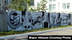 """Граффити в Омске по песне Виктора Цоя """"Хочу перемен"""""""
